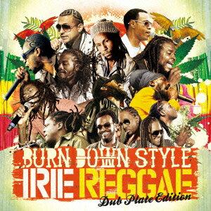 BURN DOWN STYLE IRIE REGGAE Dub Plate Edition画像