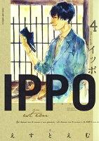 IPPO(4)
