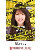 【先着特典】高山工事中(オリジナルポストカード付き)【Blu-ray】