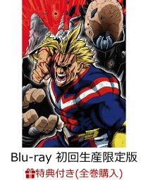 僕のヒーローアカデミア 3rd Vol.4(初回生産限定版)(オリジナルマグネットシート 飯田天哉 付き)