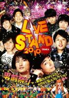 YOSHIMOTO presents LIVE STAND 2010 OSAKA 男前祭り〜男前なだけじゃないカワイイ芸人コレクション〜