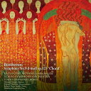 ベートーヴェン:交響曲 第9番 ニ短調 作品125 「合唱付」 [ 秋山和慶 東京交響楽団 ]