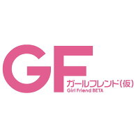 ガールフレンド(仮) Vol.2【Blu-ray】