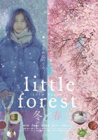 リトル・フォレスト 冬・春【Blu-ray】