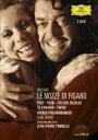 モーツァルト:歌劇≪フィガロの結婚≫ [ カール・ベーム ウィーン・フィルハーモニー管弦楽団 ]