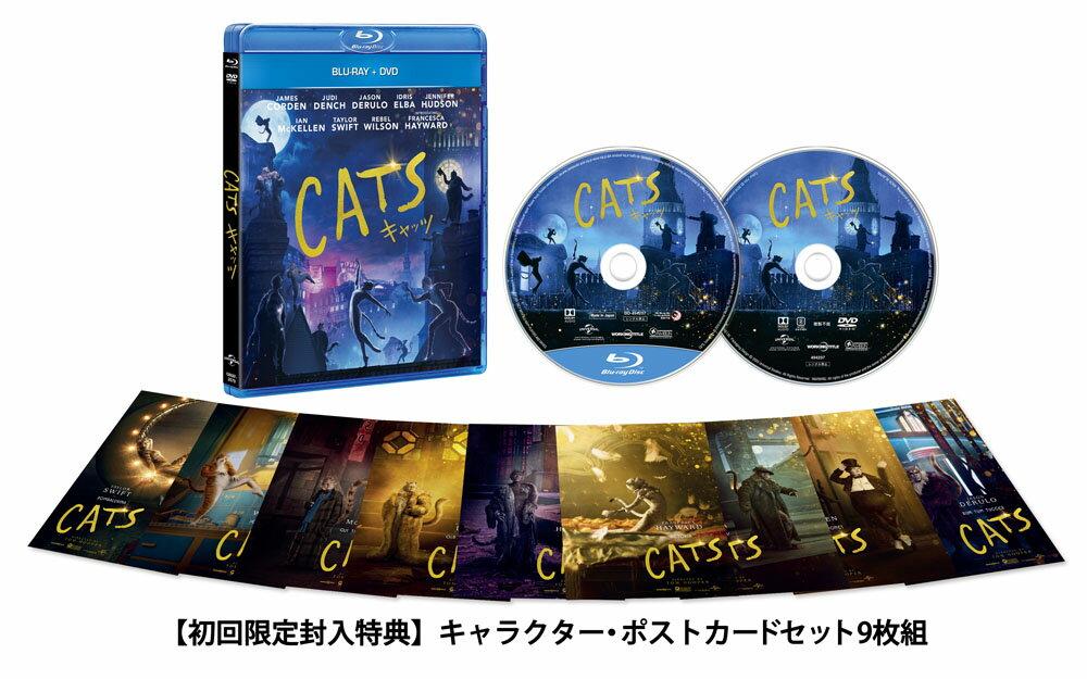 キャッツ ブルーレイ+DVD【Blu-ray】