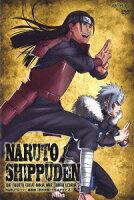 NARUTO-ナルトー 疾風伝 忍界大戦・うちはオビト 2