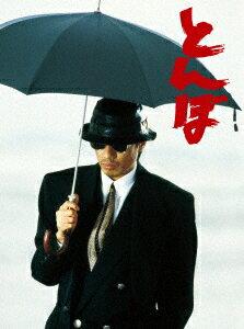 とんぼ【Blu-ray】