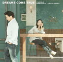 【送料無料】さぁ鐘を鳴らせ/ MADE OF GOLD -featuring DABADA- [ DREAMS COME TRUE ]