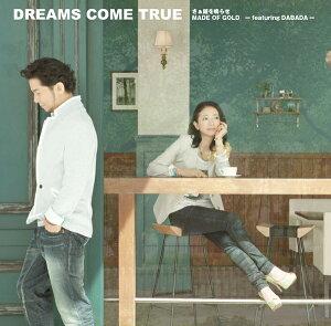 【送料無料】さぁ鐘を鳴らせ/ MADE OF GOLD -featuring DABADA- [ DREAMS COME TRUE ]