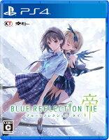 【特典】BLUE REFLECTION TIE/帝 PS4版(【早期購入同梱特典】愛央コスチューム「真夏のビキニ」ダウンロードシリアル+【パッケージ版封入特典】「ねこみみカチューシャ」ダウンロードシリアル)