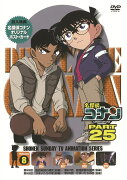 名探偵コナン PART 25 Volume8