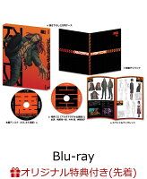 【楽天ブックス限定先着特典+全巻購入特典】アクダマドライブ 第2巻(初回限定版)【Blu-ray】(A5クリア・アートカード+全巻収納BOX)