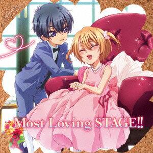 TVアニメ『LOVE STAGE!!』オリジナルサウンドトラック Most Loving STAGE!!画像