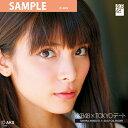 【送料無料】AKB48 秋元 才加 [2012 TOKYOデートカレンダー]