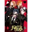 うたの☆プリンスさまっ♪::劇団シャイニング JOKER TRAP(初回限定盤)