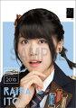 (卓上) 伊藤来笑 2016 HKT48 カレンダー