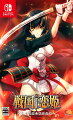 戦国†恋姫〜乙女絢爛☆戦国絵巻〜 Switch版の画像