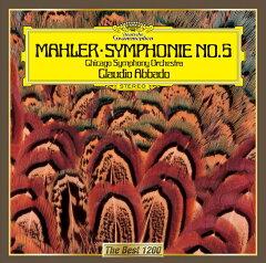 マーラー – 交響曲 第1番 ニ長調 巨人(クラウディオ・アバド)
