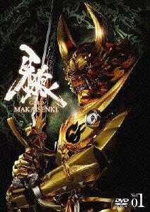 牙狼<GARO> MAKAISENKI Vol.1画像