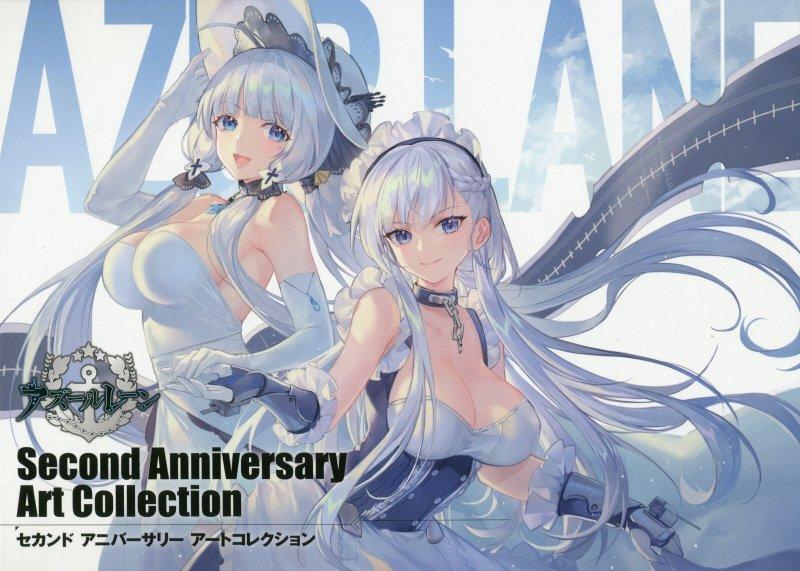コミック, その他 Second Anniversary Art Collection