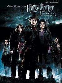 DOYLE,P.: 映画「ハリー・ポッターと炎のゴブレット」セレクション