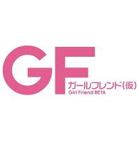 ガールフレンド(仮) Vol.4【Blu-ray】