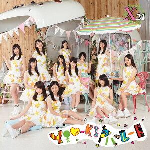 YOU-kIのパレード (CD+DVD)