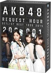 AKB48 リクエストアワーセットリストベスト1035 2015(200~1ver.) スペシャルBOX 【Blu-ray】