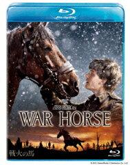 【送料無料】戦火の馬【Blu-ray】 [ エミリー・ワトソン ]