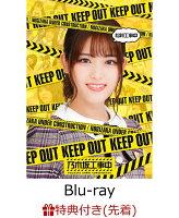 【先着特典】松村工事中(オリジナルポストカード付き)【Blu-ray】