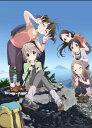 ヤマノススメ セカンドシーズン(4)【Blu-ray】