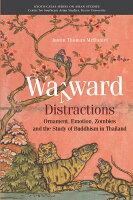 Wayward Distractions