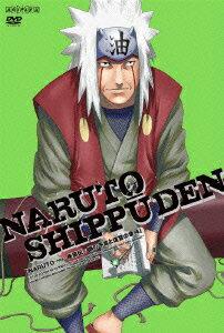 NARUTO 疾風伝 師の予言と復讐の章4 [ 大塚芳忠 ]