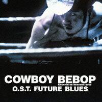 COWBOY BEBOP Knockin'on heaven's door O.S.T FUTURE BLUES