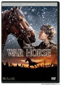 【送料無料】戦火の馬 DVD+ブルーレイセット [ エミリー・ワトソン ]