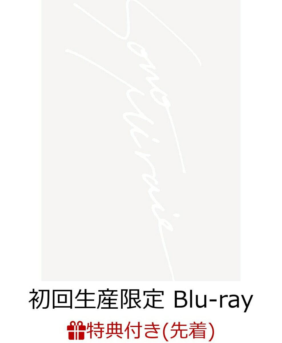 【先着特典】SID 15th Anniversary GRAND FINAL at 横浜アリーナ 〜その未来へ〜(初回生産限定盤)(オリジナルステッカーシート付き)【Blu-ray】