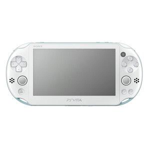 【送料無料】PlayStation Vita Wi-Fiモデル ライトブルー/ホワイト
