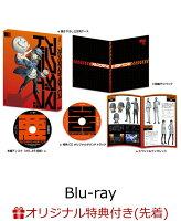 【楽天ブックス限定先着特典+全巻購入特典】アクダマドライブ 第3巻(初回限定版)【Blu-ray】(A5クリア・アートカード+全巻収納BOX)