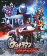 ウルトラマンVS仮面ライダー【Blu-ray】