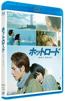 【楽天ブックスならいつでも送料無料】ホットロード 【Blu-ray】 [ 能年玲奈 ]