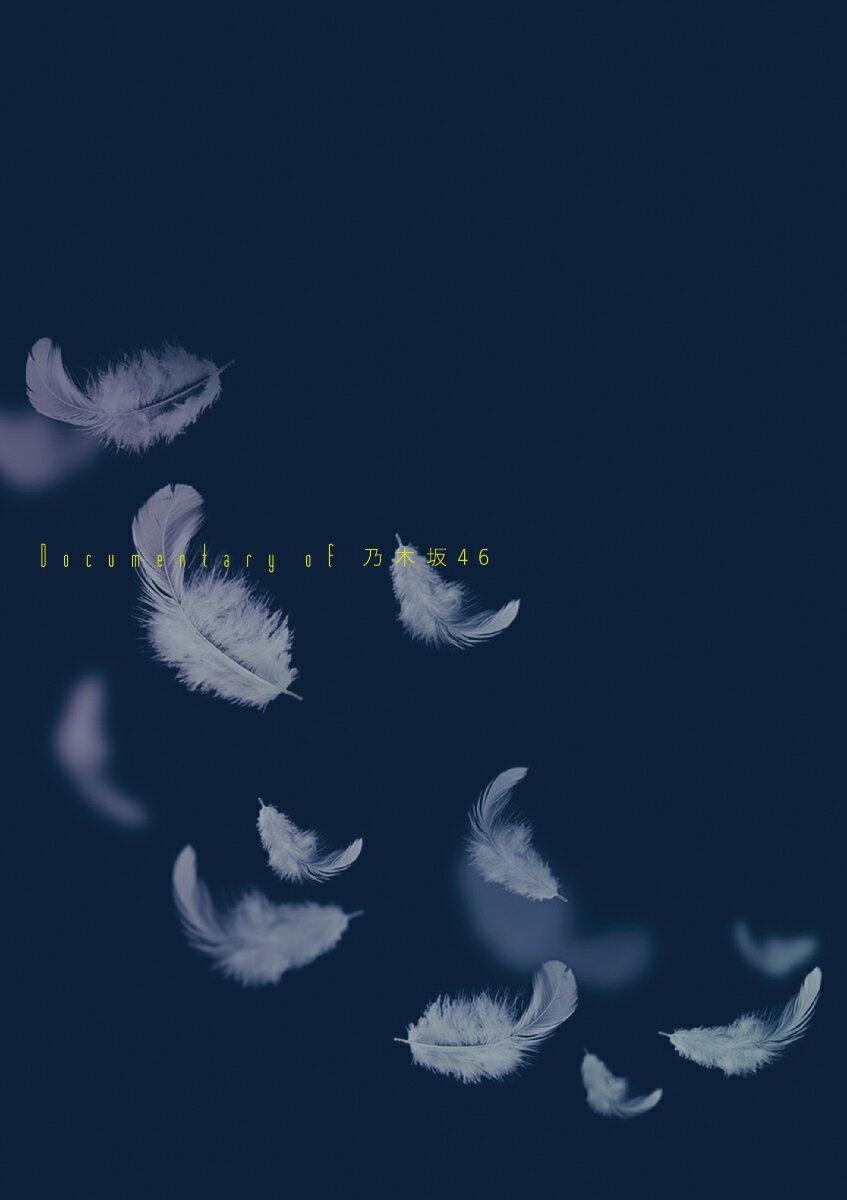 いつのまにか、ここにいる Documentary of 乃木坂 46 DVD コンプリート BOX(4枚組)(完全生産限定)