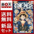 ONE PIECE キャラクターブック 1-5巻セット【特典:透明ブックカバー巻数分付き】