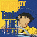 COWBOY BEBOP Tank! THE! BEST!画像