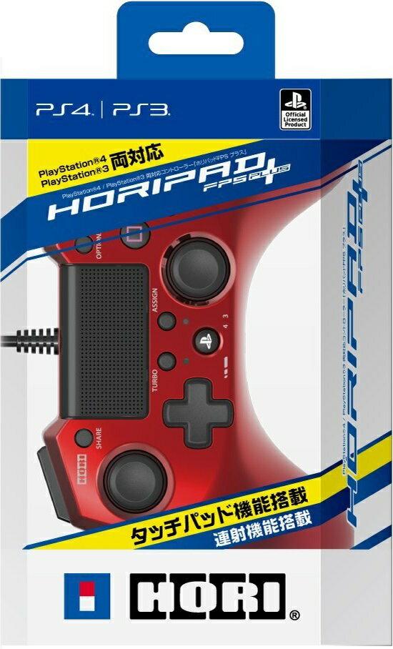 ホリパッドFPSプラス for PS4 レッド