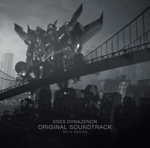 SSSS.DYNAZENON ORIGINAL SOUNDTRACK