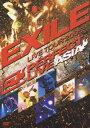 LIVE TOUR 2005 PERFECT LIVE ASIA [ EXILE ]
