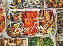ケータリング気分のBox Food 野菜たっぷり!いつもの食...