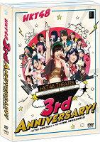 HKT48 3周年3days+HKT48劇場 3周年記念特別公演