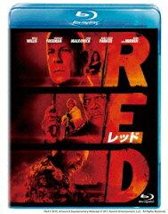 【送料無料】【BD2枚3000円5倍】RED/レッド【Blu-ray】 [ ブルース・ウィリス ]